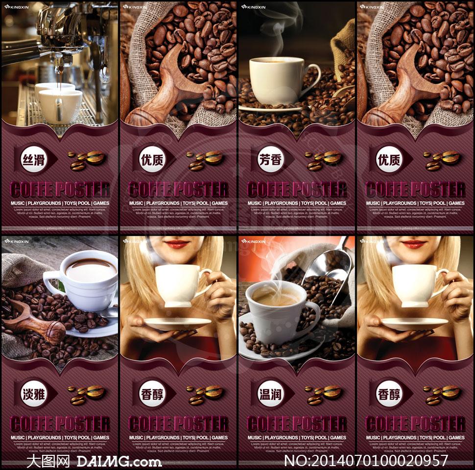 关键词: 企业文化咖啡文化咖啡咖啡厅咖啡馆咖啡厅挂画咖啡馆挂画咖啡