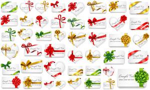红色绿色金色丝带装饰卡片矢量素材