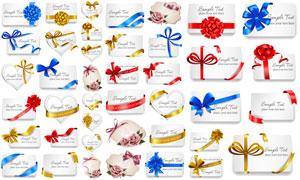 丝带装饰的卡片标签等设计矢量素材