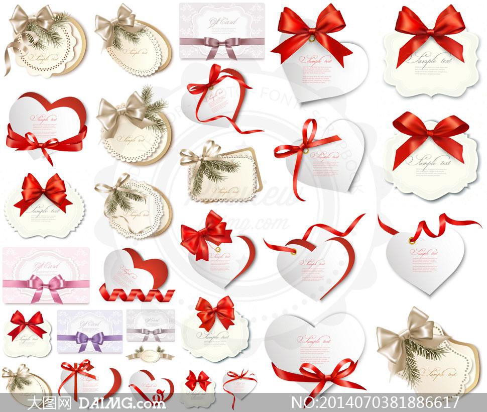 时尚逼真质感蝴蝶结边框礼物卡卡片丝带心形桃心树枝花边标签吊牌花纹