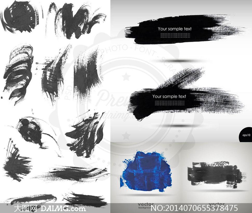 关键词: 矢量素材矢量图黑色黑白颓废墨迹墨痕水墨水彩蒙版笔触底纹