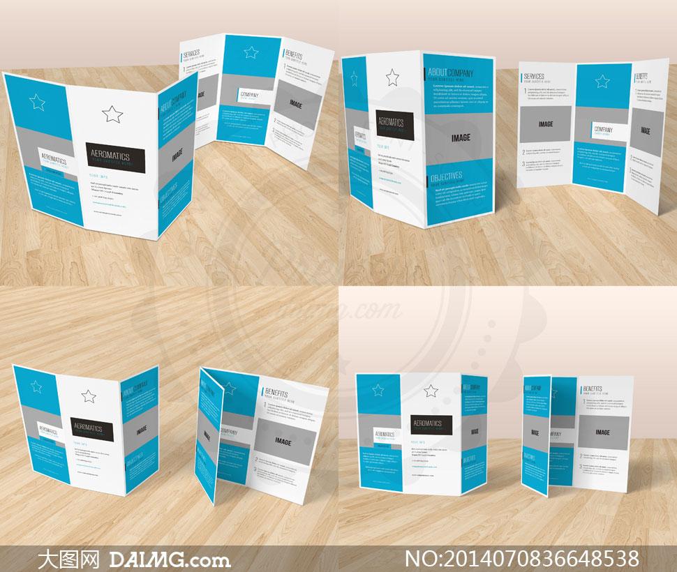 展示产品效果图应用效果图透视效果图三折页木板木纹