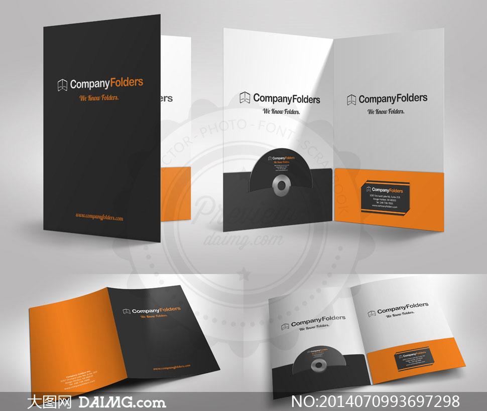 企业文件夹封面封底内页等设计模版图片