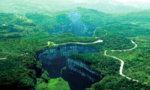 重庆武隆天坑三桥美景摄影图片