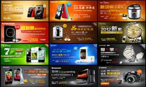 淘宝数码产品海报设计PSD源文件