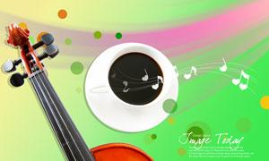 小提琴与咖啡杯子音符PSD分层素材