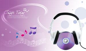 戴耳机的光盘创意设计PSD分层素材