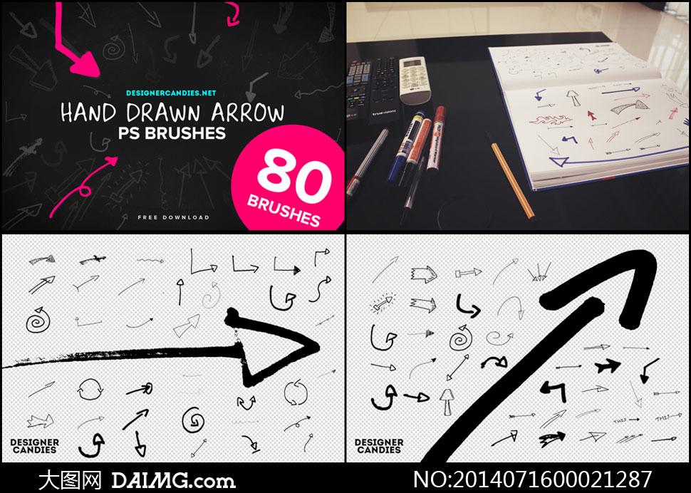 80款创意手绘风格的箭头笔刷