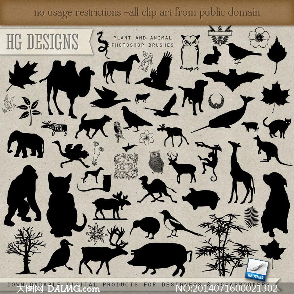 各种各样的动物剪影笔刷