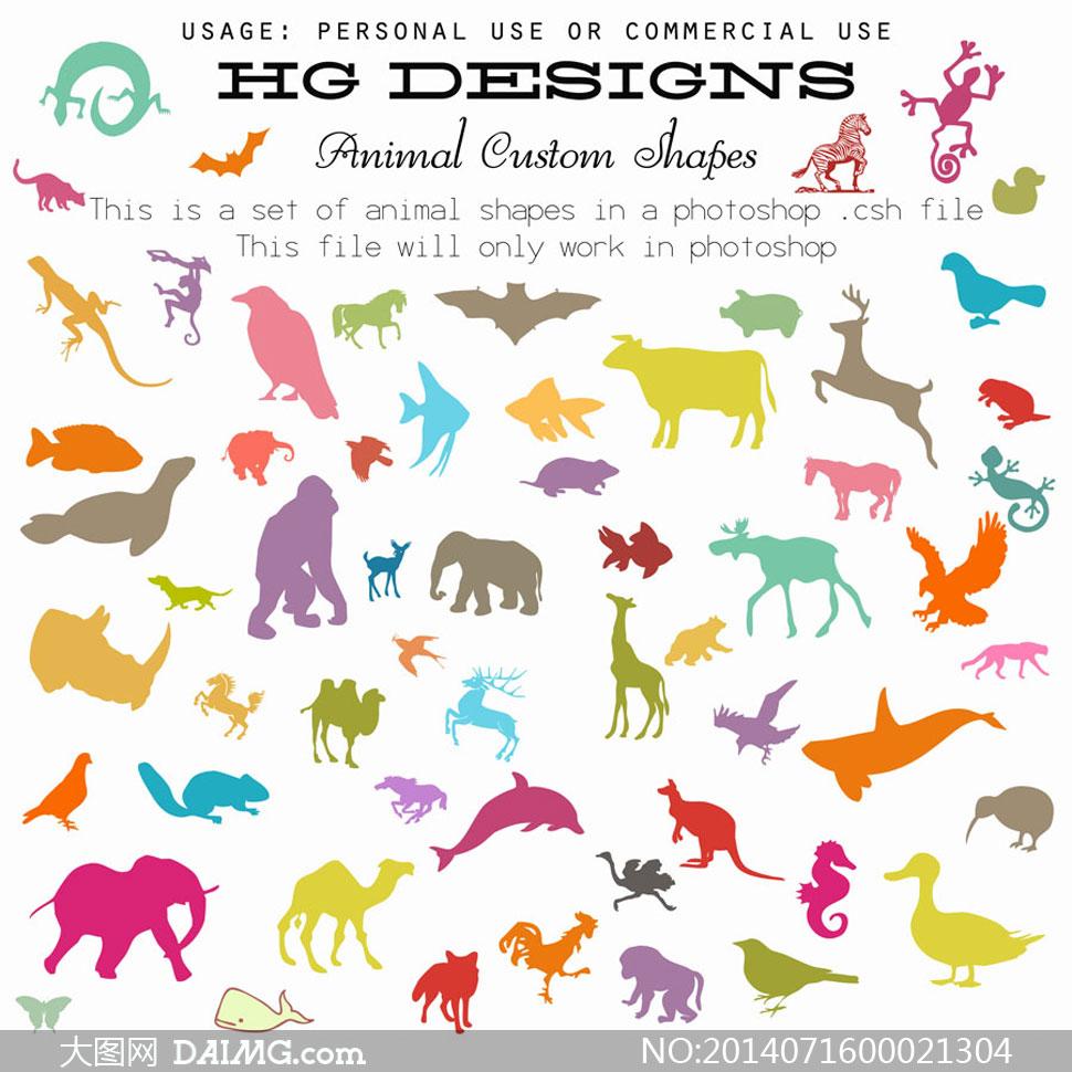 各种各样的动物形状笔刷
