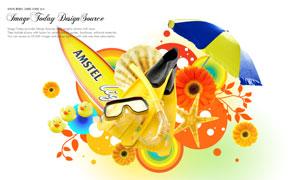 遮阳伞与海星潜水镜等PSD分层素材