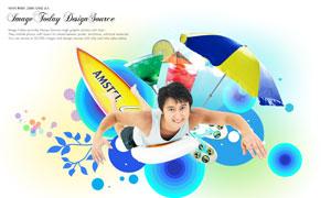 圆环遮阳伞与冲浪帅哥PSD分层素材