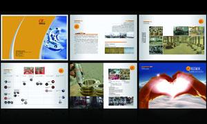 企业时尚画册设计模板PSD源文件