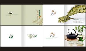 龙井茶画册设计模板矢量素材