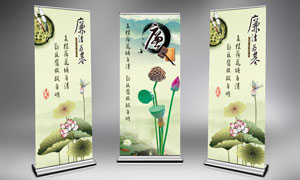 中国风廉洁文化展板设计PSD源文件