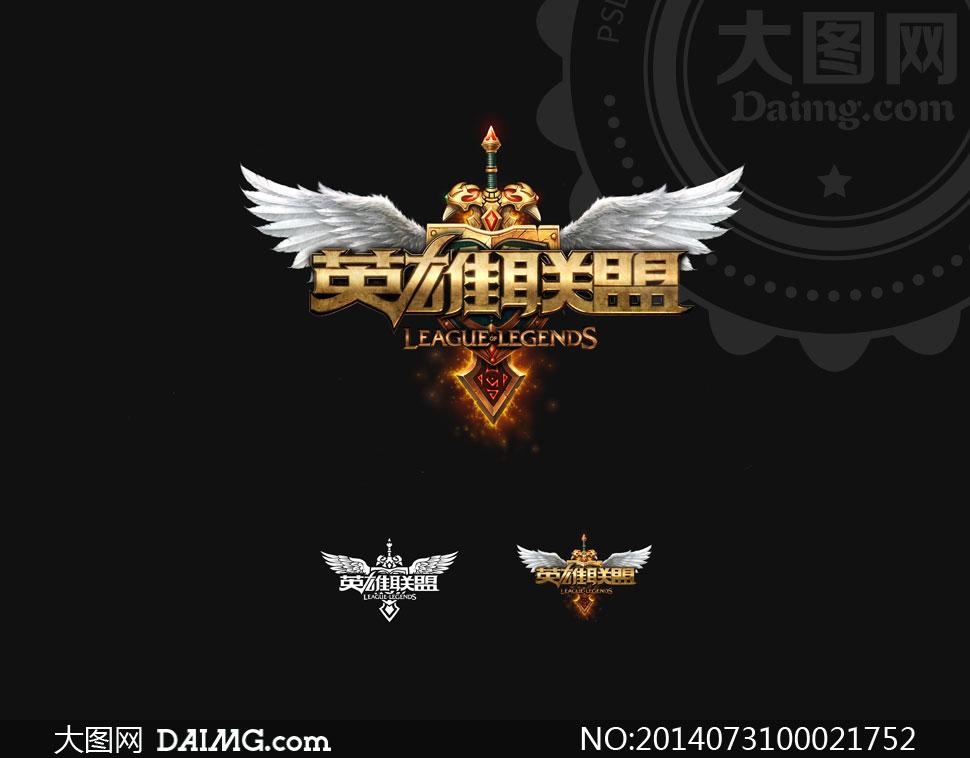 英雄联盟logo设计psd分层