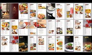 上岛咖啡高档菜单设计PSD源文件