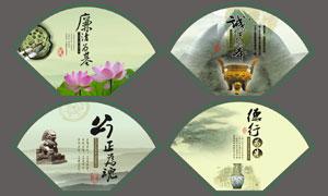 中国风扇形廉政文化模板矢量素材