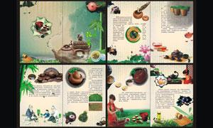 中国风茶叶宣传册模板矢量素材