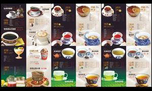 西餐厅菜单设计模板矢量源文件