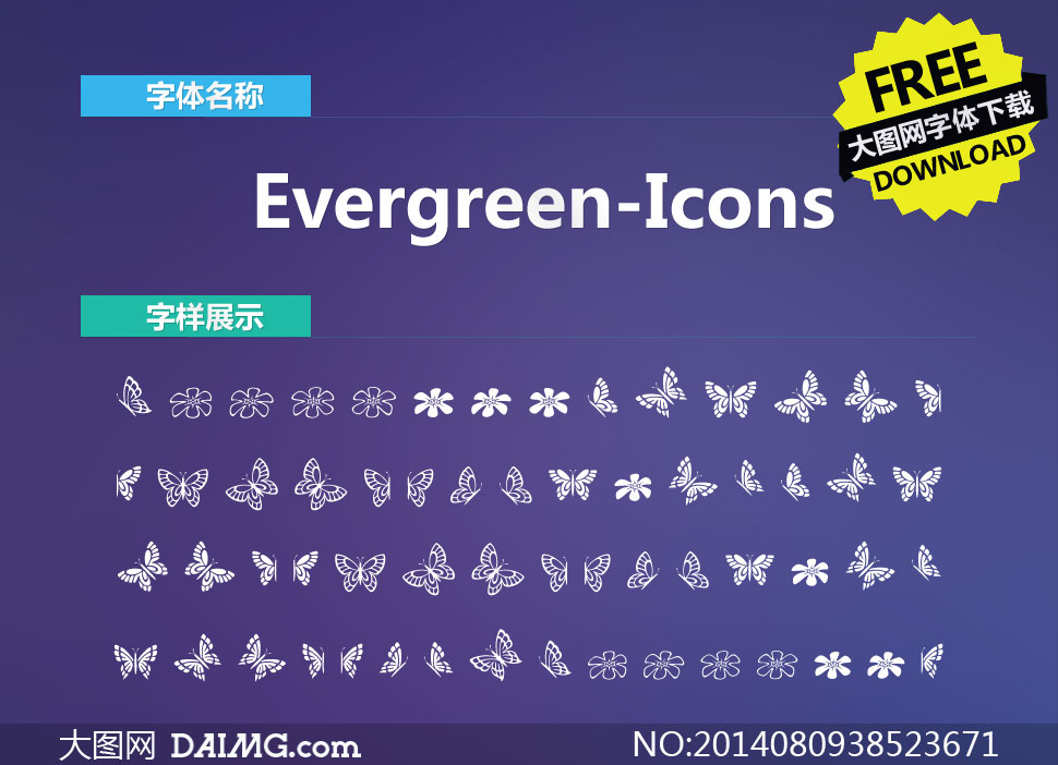 Evergreen-Icons(蝴蝶等图案字体)