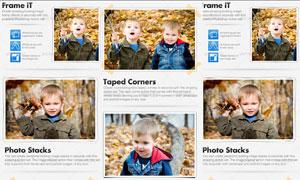 数码照片添加立体相框效果PS动作