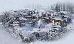 冬天雪景中的亭台水榭PSD分层素材