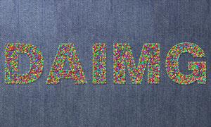 立体糖果组成的艺术字效果动作