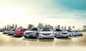 北京现代汽车全家福摄影图片