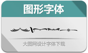 BonbonOrnamentsRegular(字體)