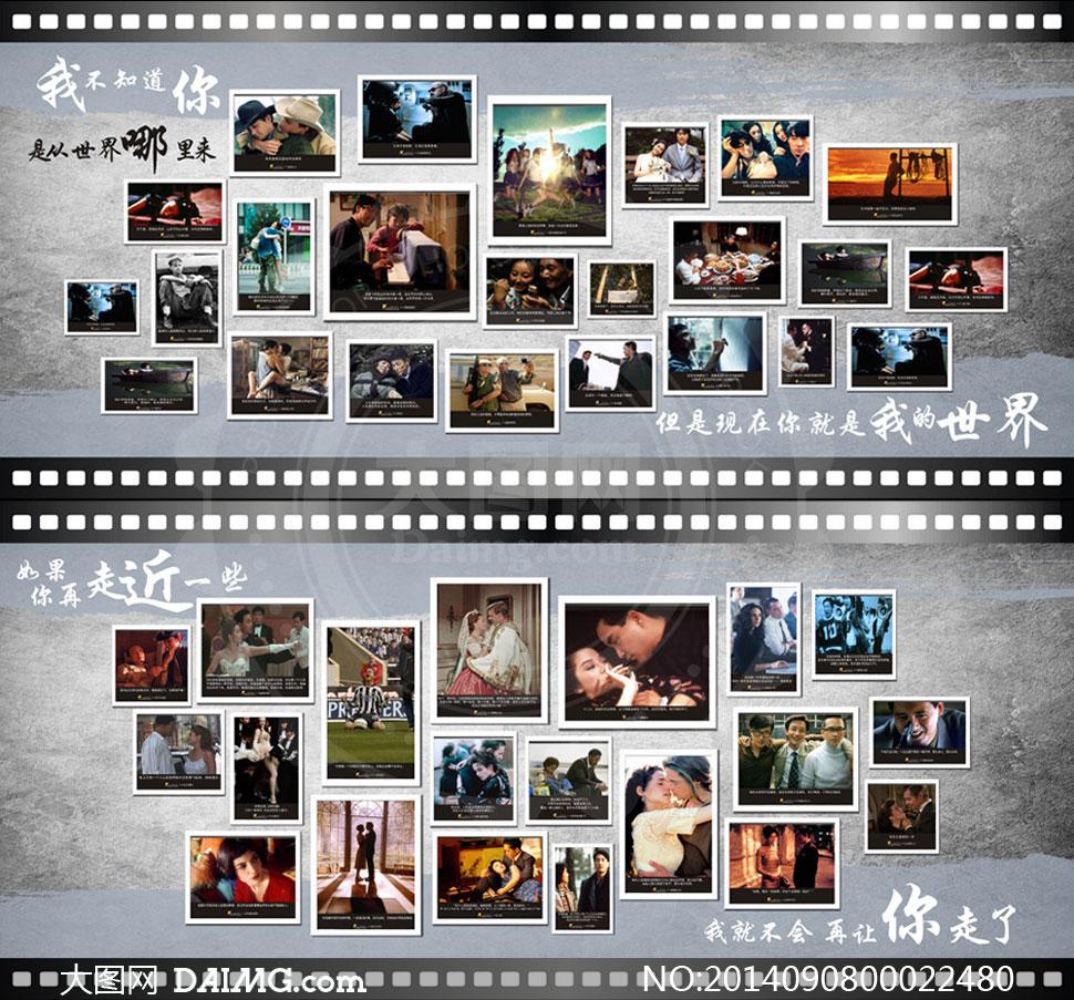 电影胶片电影海报影视娱乐电影名称电影语录经典电影