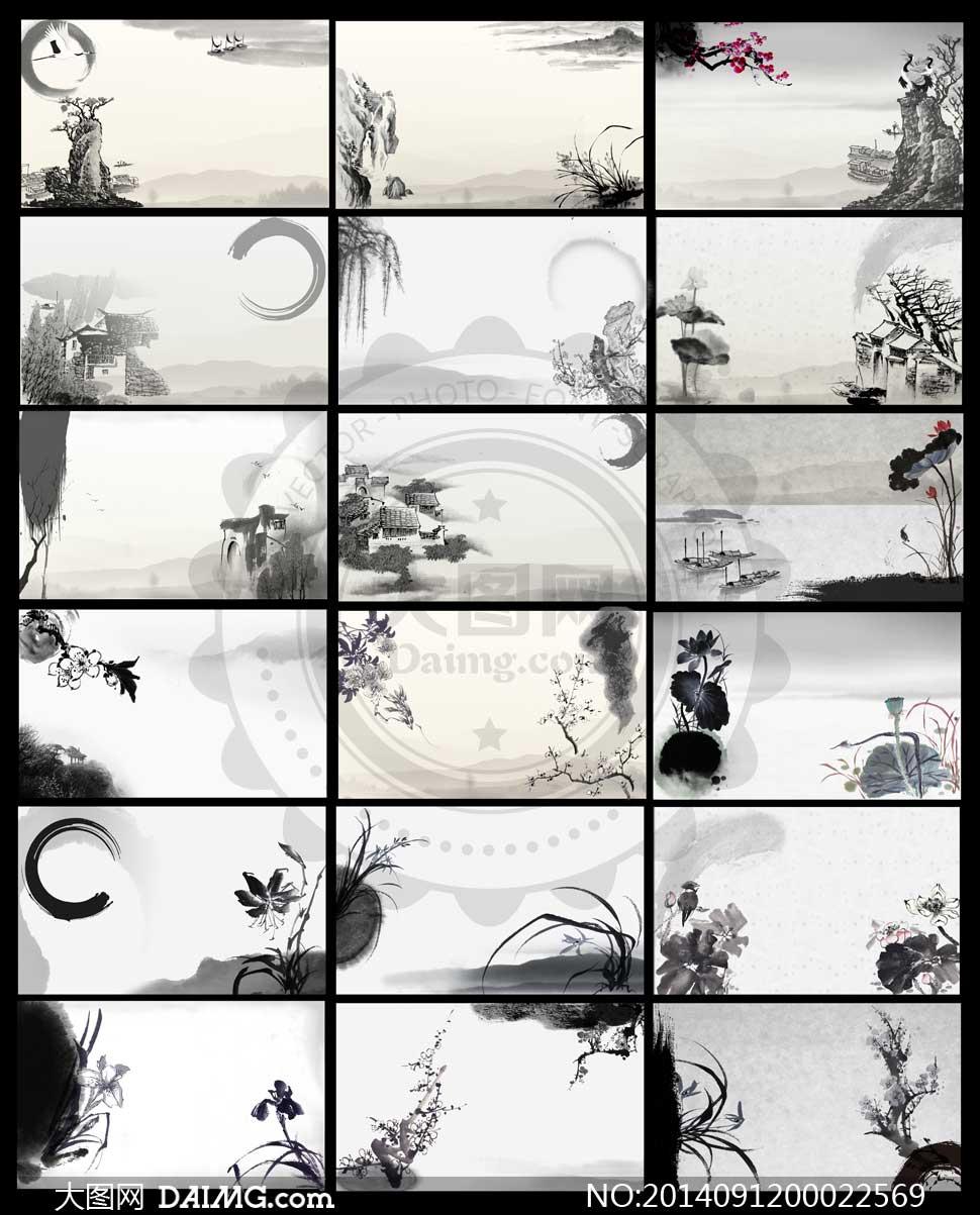 中国风水墨风景展板背景psd源文件