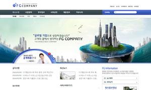 城市大楼主题网页设计PSD源文件