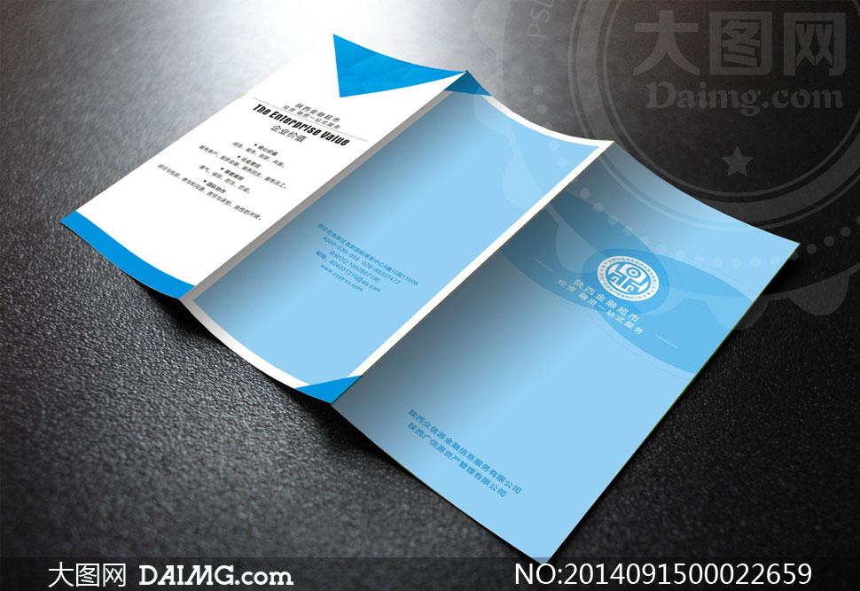 金融三折页设计模板矢量素材