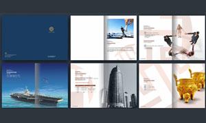 金融投资画册设计模板矢量素材