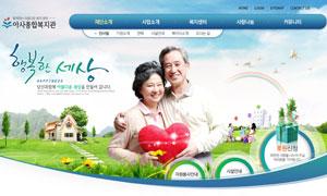 关爱老人幸福生活主题网页源文件