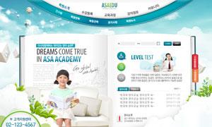 国际儿童教育学校主题网页源文件