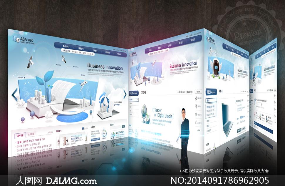 创意科技公司网站页面psd源文件 - 大图网设计素材下载