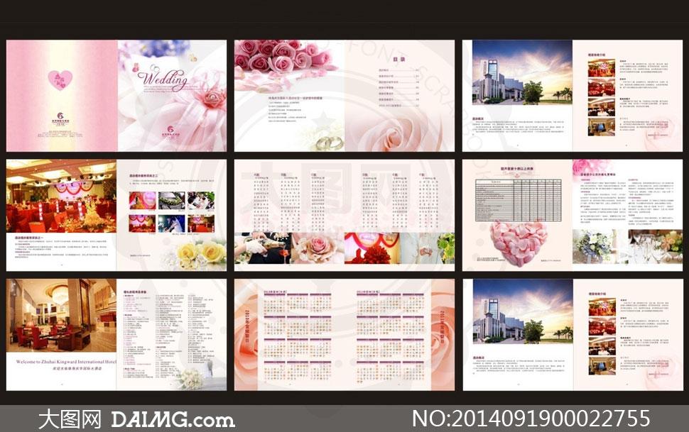 唯美的婚宴画册设计模板矢量素材下载,cdr14 关键词: 婚宴画册宣传图片