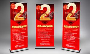 KTV周年庆典展架设计矢量素材