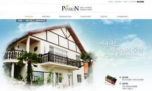 蓝天房子别墅网页模版PSD源文件