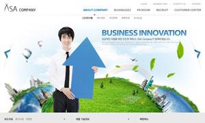 地球与商务人物等网页设计源文件