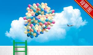 蓝天白云气球梯子影楼摄影背景图片