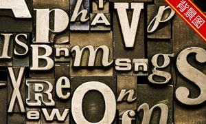铅字印刷字母主题影楼摄影背景图片