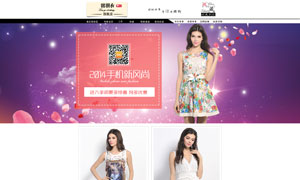 五百万彩票淘宝女装店铺移动端设计模板PSD素材