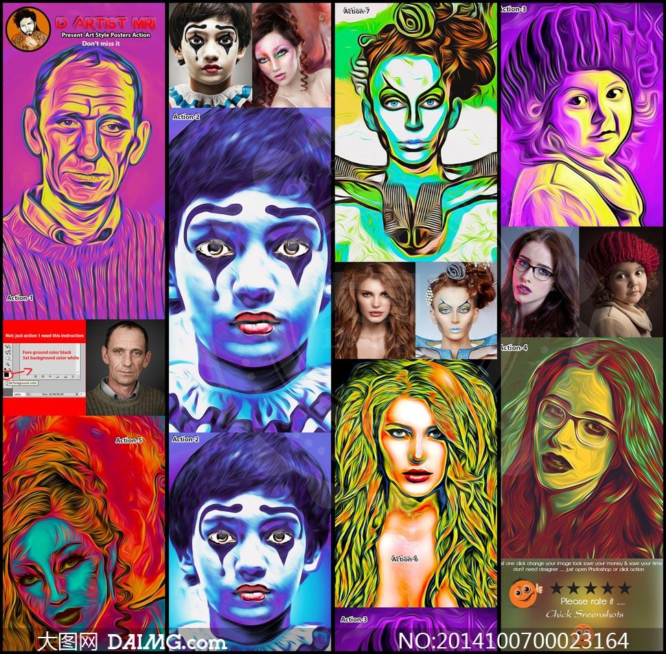 海报手绘效果艺术效果个性绘画创意绘画绘画效果油画动作红色绘画转