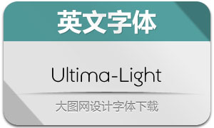 Ultima-Light(英文字体)