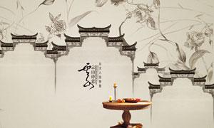 中国风古典门楼设计PSD源文件
