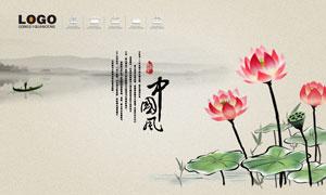 中国风荷花荷叶广告设计PSD素材