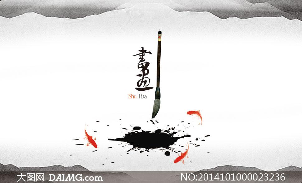 中国风水墨背景设计PSD源文件图片